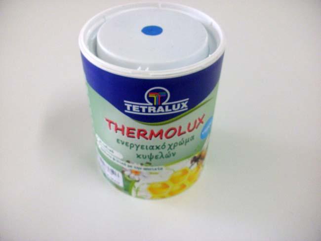 Thermolux χρώμα νερού 1 κιλού