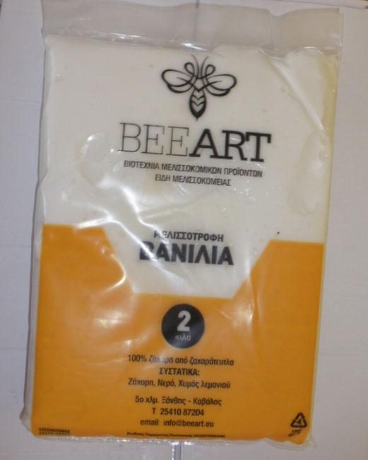 Μελισσοτροφή Βανίλια BeeArt 2 κιλών