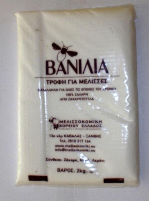 Μελισσοτροφή Βανίλια ΜΒΕ 2 κιλών