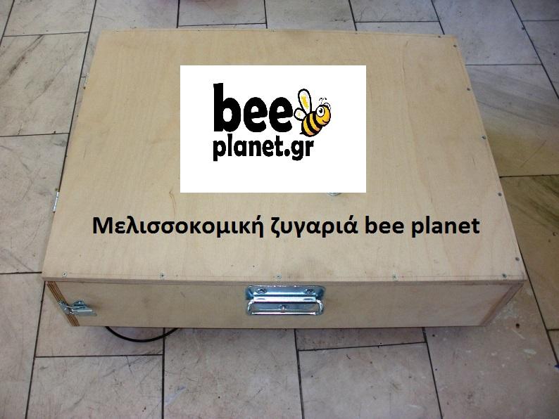 Μελισσοκομική ζυγαριά bee planet